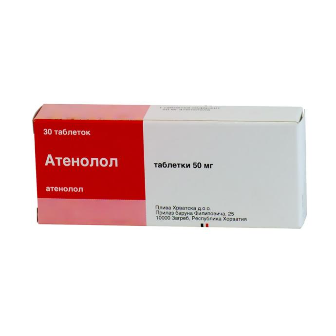 АТЕНОЛОЛ таблетки - инструкция по применению, цена ...