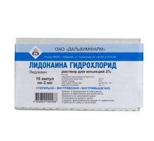 Лидокаин, как лекарство от тахикардии