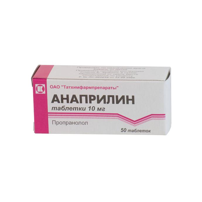 Ampril 10 Mg Инструкция По Применению