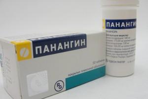 Медикаментозное лечение сердечными гликозидами