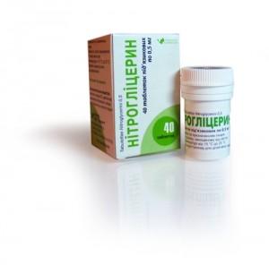 Нитроглицерин - как средство № 1 при приступе стенокардии
