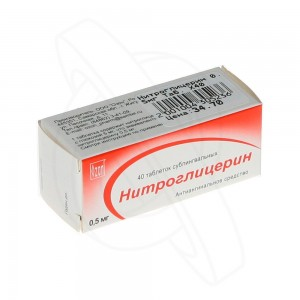 Нитроглицирин для купирования приступа стенокардии